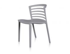 """Jídelní židle """"GALVANI"""""""